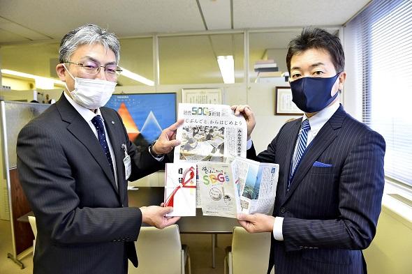 市 ニュース 高岡 38歳の元テレビ局記者が初当選 富山・高岡市長選 テレ朝news
